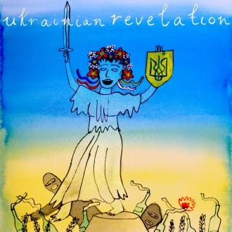 Ukrainian_Revelation_Sensa_Nostra_(Hannah_Asen)_2